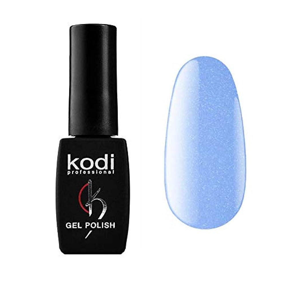 巻き戻す寛大さビルダーKodi Professional New Collection B BLUE #140 Color Gel Nail Polish 12ml 0.42 Fl Oz LED UV Genuine Soak Off
