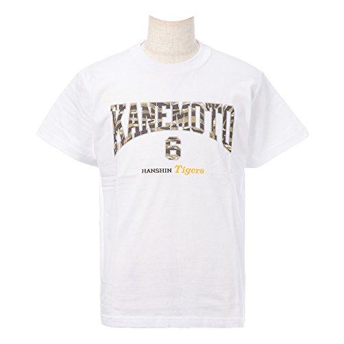 ミズノ カモフラプレTシャツ (ホワイト) [6)金本監督] 阪神タイガース 12JRTT1106L ホワイト L