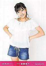 AKB48グループ オフィシャルカレンダー 2017 封入特典 公式生写真 【後藤楽々】 SKE48