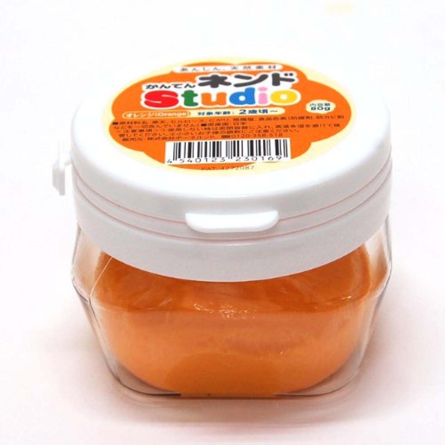 ボーネルンド かんてんネンドstudio オレンジ (寒天粘土)