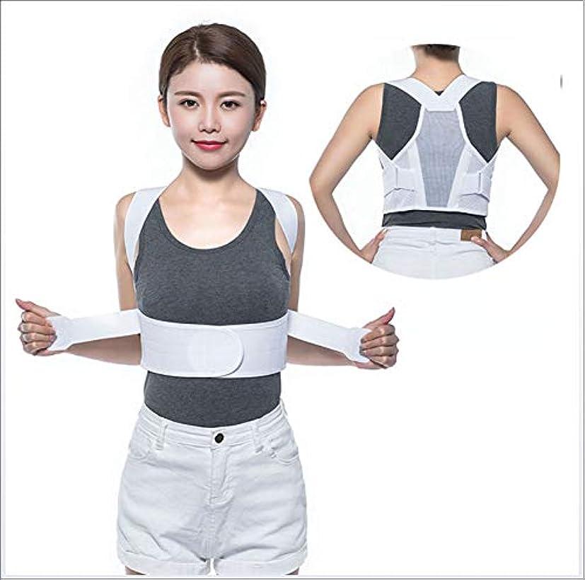 姿勢ブレース、胸部、肩の背中の補正反ハンプバック調整可能な補正は、男の子と女の子の姿勢を改善するのに役立ちます,XS