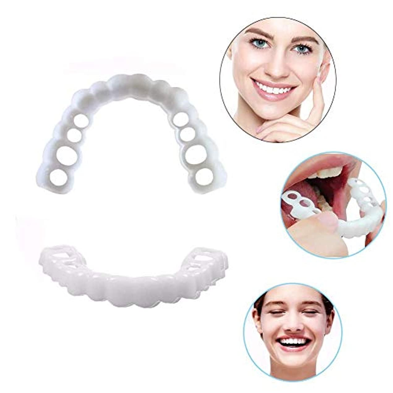 紫の心のこもったオーバーラン4ピーススナップオンパーフェクトスマイル義歯コンフォートフィットフレックス化粧品の歯(2本入り下+ 2枚入り)