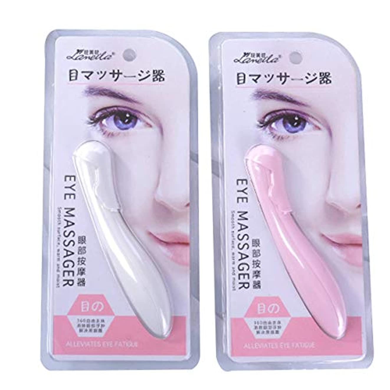 半球透明にパトワLAMEILA Eye Massage Machine Hand Massage Instrument For Eye Bag Black Eye Circle Fine Line Eye Beauty Tools