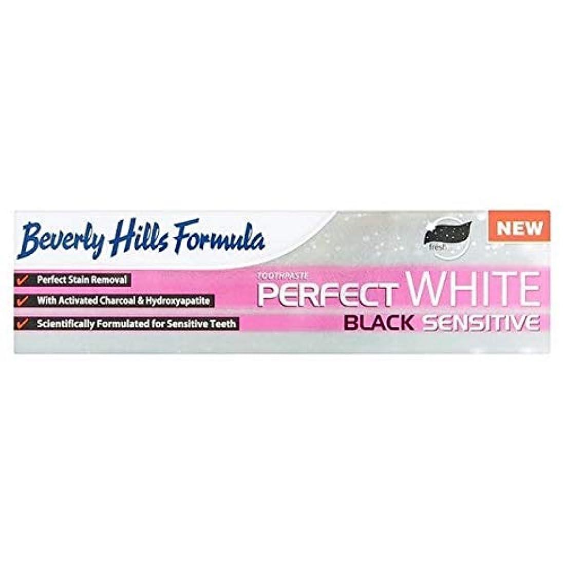 収容する親愛なマイクロフォン[Beverly Hills ] ビバリーヒルズ完璧な白黒敏感な歯磨き粉の100ミリリットル - Beverly Hills Perfect White Black Sensitive Toothpaste 100ml...