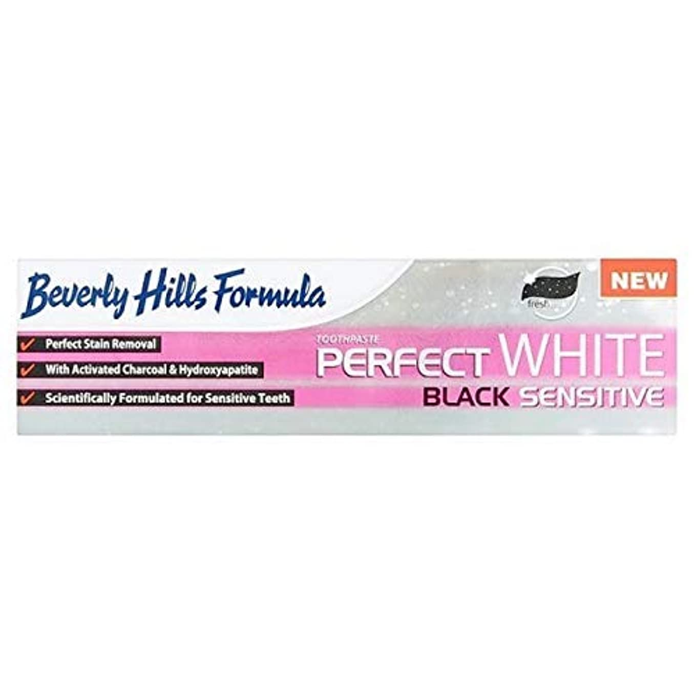 [Beverly Hills ] ビバリーヒルズ完璧な白黒敏感な歯磨き粉の100ミリリットル - Beverly Hills Perfect White Black Sensitive Toothpaste 100ml...