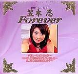 笠木忍Forever [DVD]