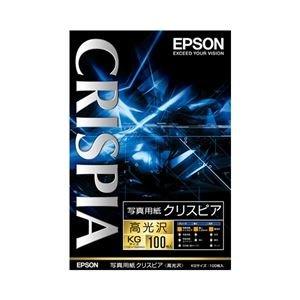 エプソン(EPSON) 写真用紙クリスピア<高光沢> (KG...