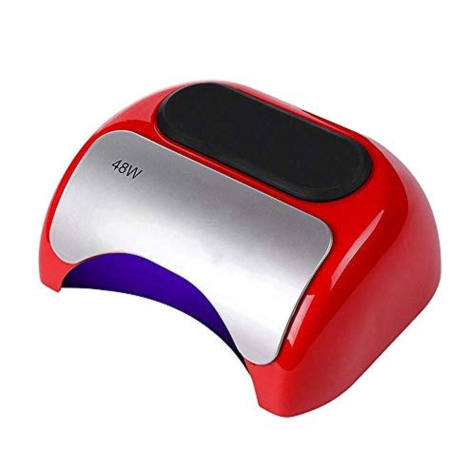 ピアニスト式装備するDHINGM ネイルランプ、快適な非UVホワイトライト、目を傷つけることはありません、48W電源、15 UV + LEDデュアルLED光源、耐久性に優れたインテリジェントな自動センシングは、爪を傷つけることはありません