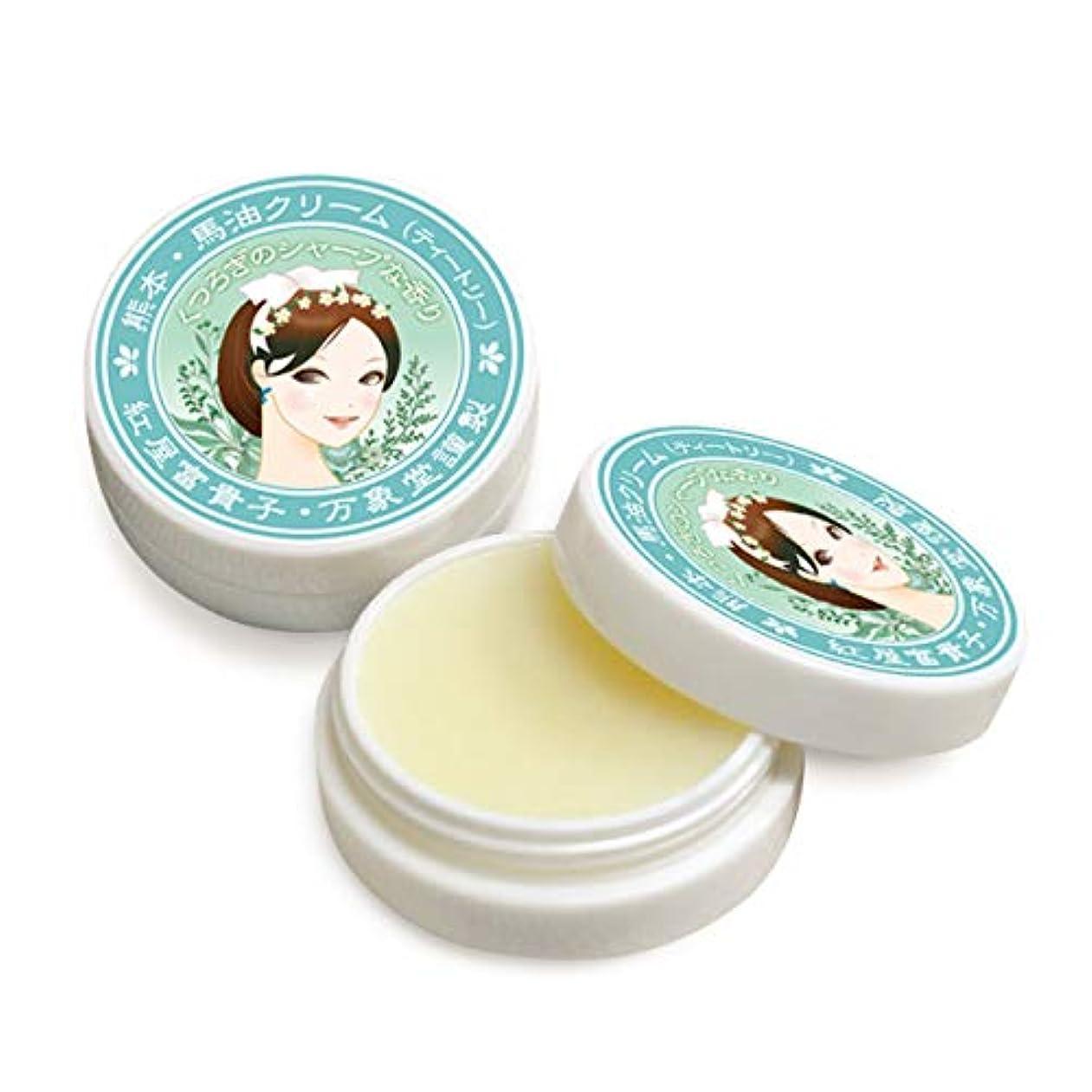 広範囲にお手伝いさんパイント馬油クリーム ティーツリー アロマ 熊本県産 10×2個