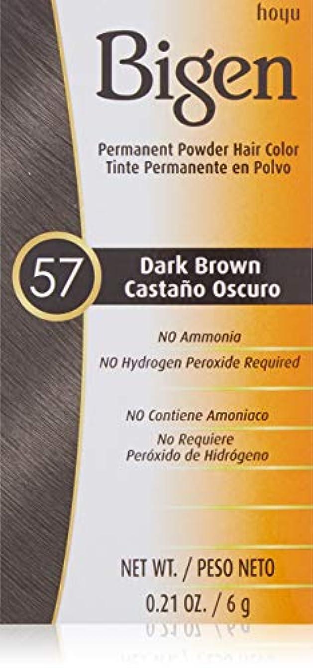 考え回転広大なBigen パウダーヘアカラー#57ダークブラウン0.21Oz(2パック) 0.21オンス(2パック) ダークブラウン