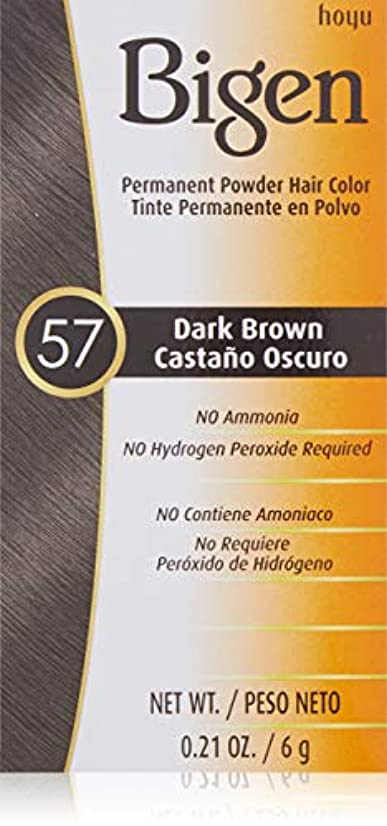 調べる一定同一のBigen パウダーヘアカラー#57ダークブラウン0.21Oz(2パック) 0.21オンス(2パック) ダークブラウン