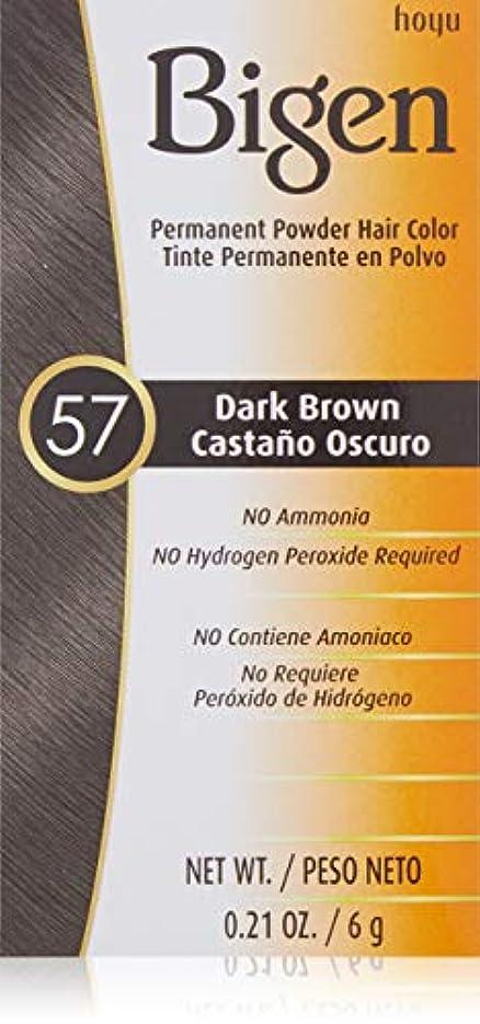 男やもめ植物学者行動Bigen パウダーヘアカラー#57ダークブラウン0.21Oz(2パック) 0.21オンス(2パック) ダークブラウン