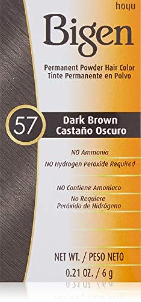 自殺方法論頑固なBigen パウダーヘアカラー#57ダークブラウン0.21Oz(2パック) 0.21オンス(2パック) ダークブラウン