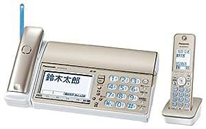 パナソニック デジタルコードレスFAX 子機1台付き 迷惑電話対策機能搭載 シャンパンゴールド KX-PD715DL-N
