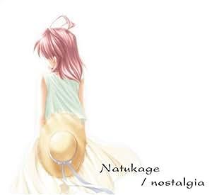 ビジュアルアーツ Natukage/nostalgia