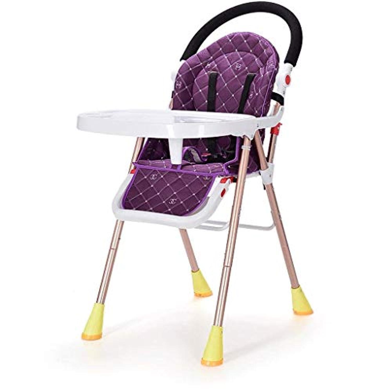 折りたたみダイニングチェアベビーハイチェアチャイルド椅子ポータブル高さ調節6ヶ月以上の赤ちゃん - 紫 (色 : 1#)