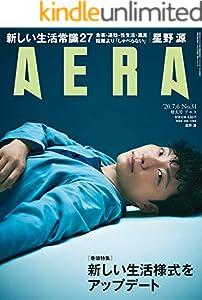 AERA7/6号