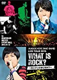 MASOCHISTIC ONO BAND LIVE TOUR 2015 What is Rock??ロックって何ですか?? in MAKUHARI MESSE EVENT HALL