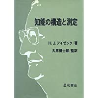 Amazon.co.jp: ハンス・ユルゲン...