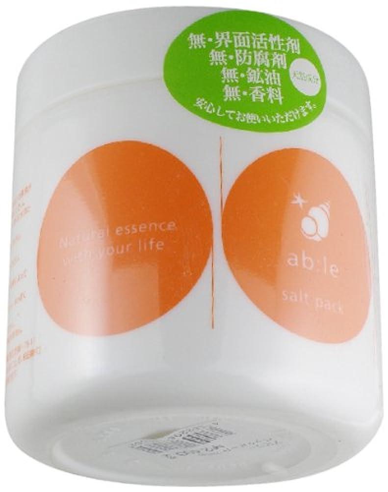 合理的溶かす円形アビリー パックボトル 200g