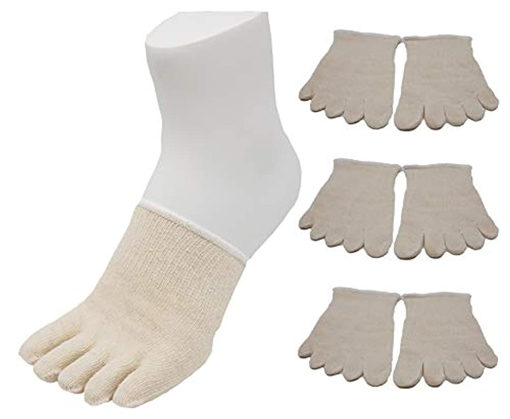 USK STORE シルク 5本指ハーフソックス 3足セット 重ね履き 冷え取り 天然素材 男女兼用 22-27cm (オフホワイト)