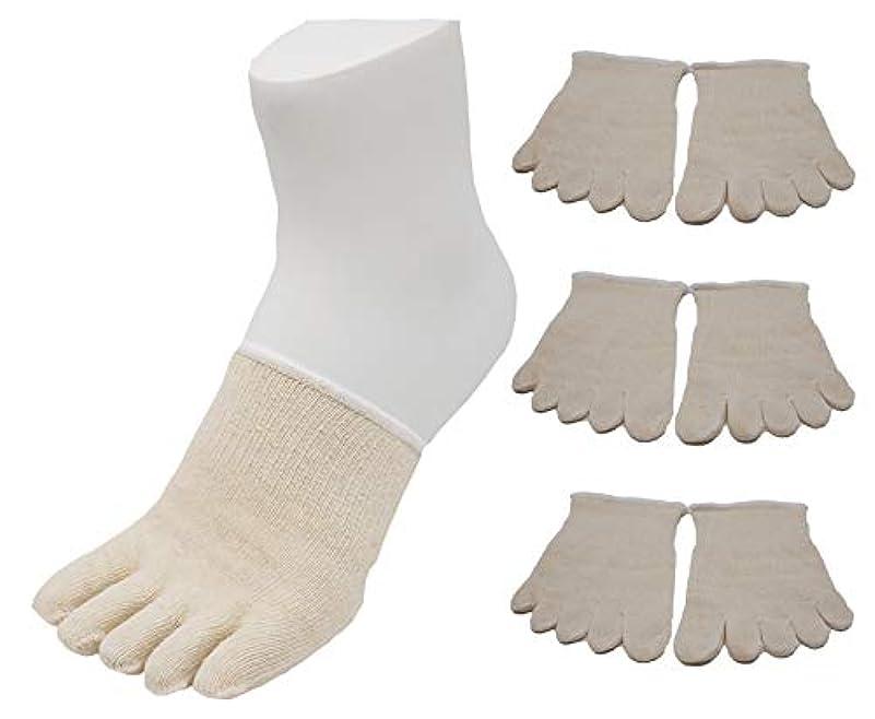 少なくとも模索繰り返しUSK STORE シルク 5本指ハーフソックス 3足セット 重ね履き 冷え取り 天然素材 男女兼用 22-27cm (オフホワイト)