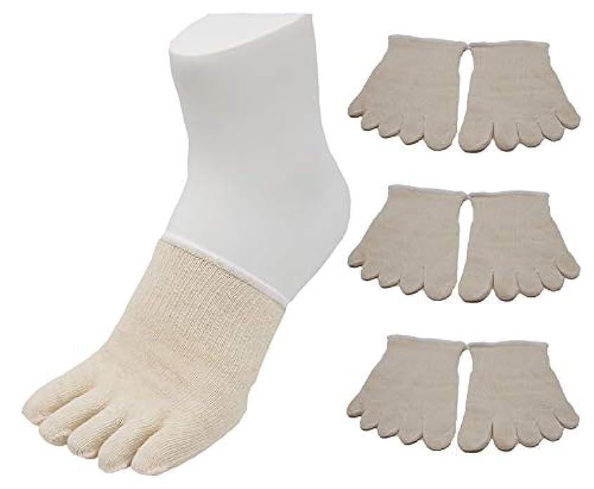徴収地域のファンドUSK STORE シルク 5本指ハーフソックス 3足セット 重ね履き 冷え取り 天然素材 男女兼用 22-27cm (オフホワイト)