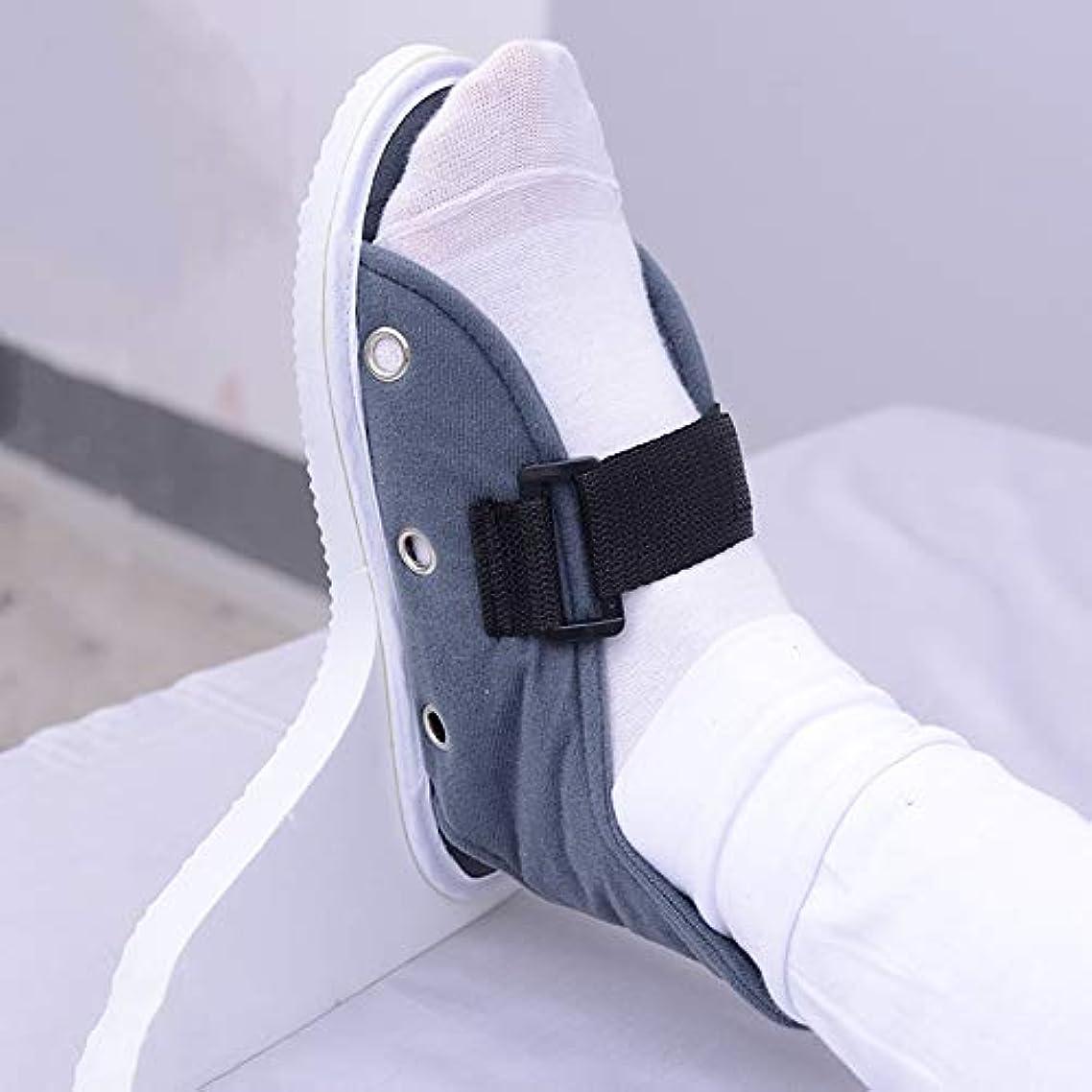 クリック操縦する多様体1ペア病院固定ブレースヒールプロテクター足の垂れ防止用 - 足首滑り止め固定具アンチスピンシューズ高齢者用