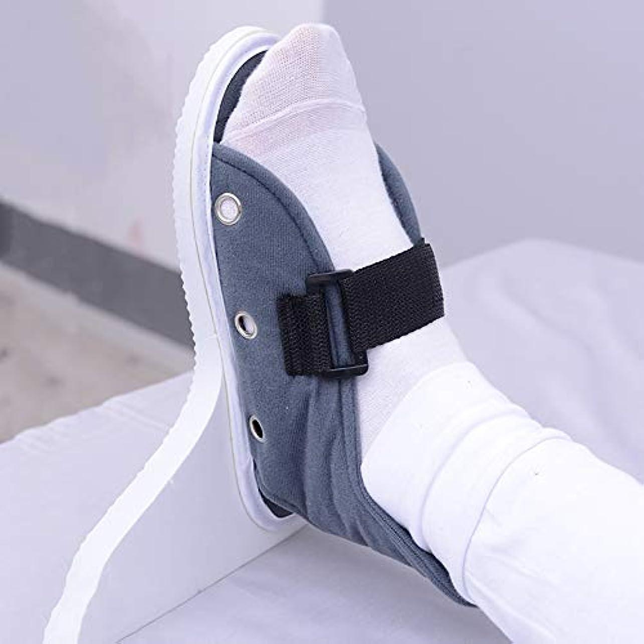 わな天井偏見1ペア病院固定ブレースヒールプロテクター足の垂れ防止用 - 足首滑り止め固定具アンチスピンシューズ高齢者用