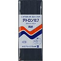 CAPTAIN88 テトロン12.7 両折 巾12.7mmX2.75m巻 【COL-330】 CP4-330