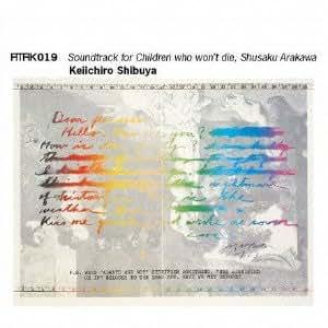 ATAK019 Soundtrack for Children who won't die, Shusaku Arakawa