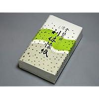 【茶道具】【懐紙】透かし入り利休懐紙 5帖入(女性用)