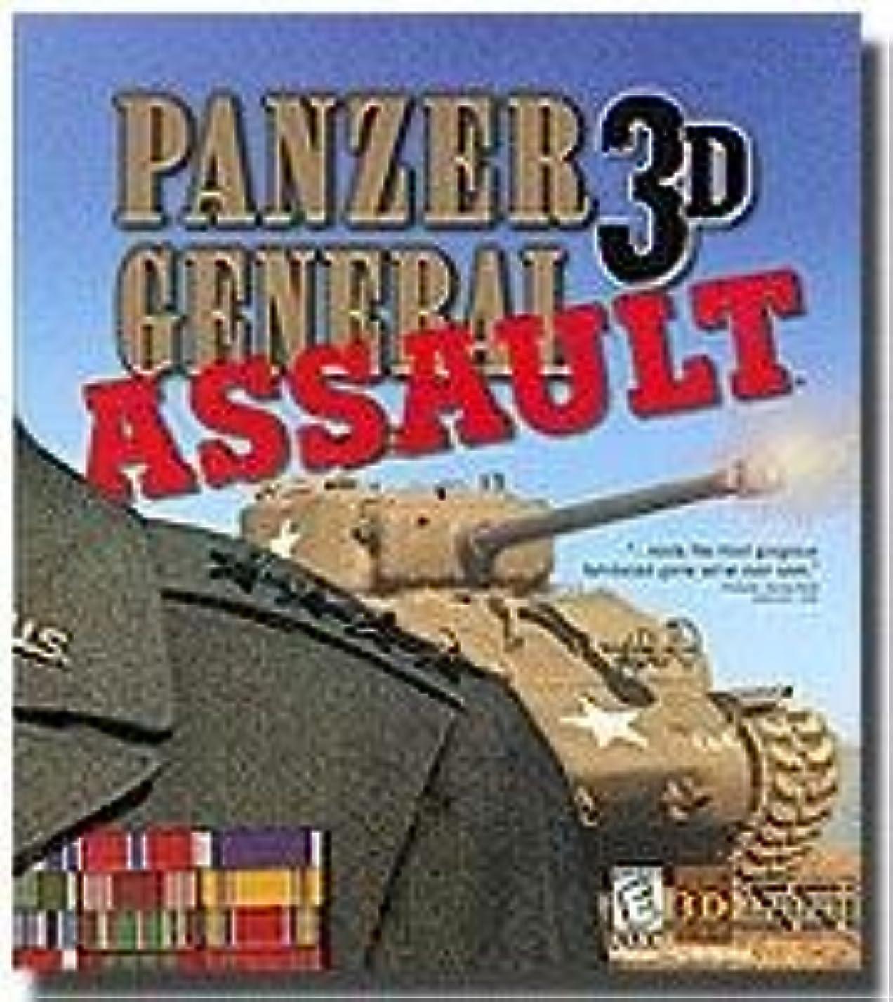 養う記述する立ち寄るPanzer General 3D (Jewel Case) (輸入版)