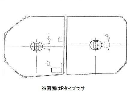 TOTO 魔法瓶浴槽用断熱2枚割蓋L 1600用 AFKK81055WL5
