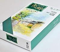 奥野晴明堂 香の郷「そよか」平バラ詰 実用線香 森林の香り