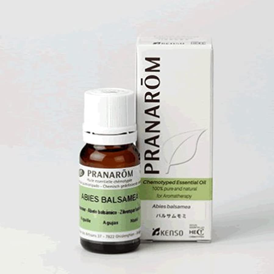 強調する独裁普遍的なバルサムモミ 10mlミドルノート プラナロム社エッセンシャルオイル(精油)