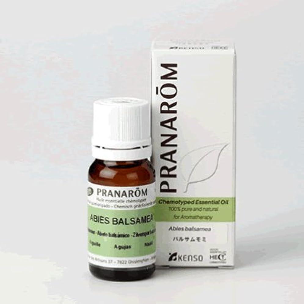 許可する落胆させる平野バルサムモミ 10mlミドルノート プラナロム社エッセンシャルオイル(精油)