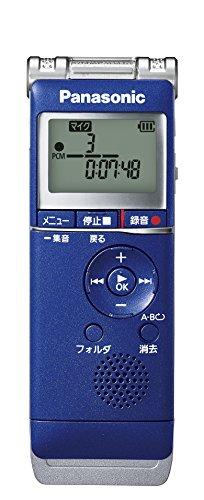 パナソニック ICレコーダー 4GB ブルー RR-XS360-A