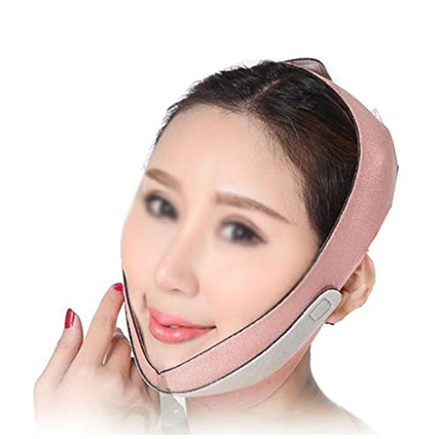 護衛乳切り離すZWBD フェイスマスク, フェイスリフティングマスクフェイスリフティングツールを備えたVフェイスの薄い顔3Dフェイスリフティングフェイスリフティング包帯フェイスリフティングデバイスフェイスリフティングマシン