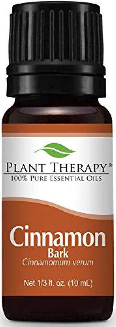 かろうじて連帯休憩Cinnamon Bark Essential Oil 10 ml (1/3 oz) 100% Pure, Undiluted, Therapeutic Grade by Plant Therapy Essential...
