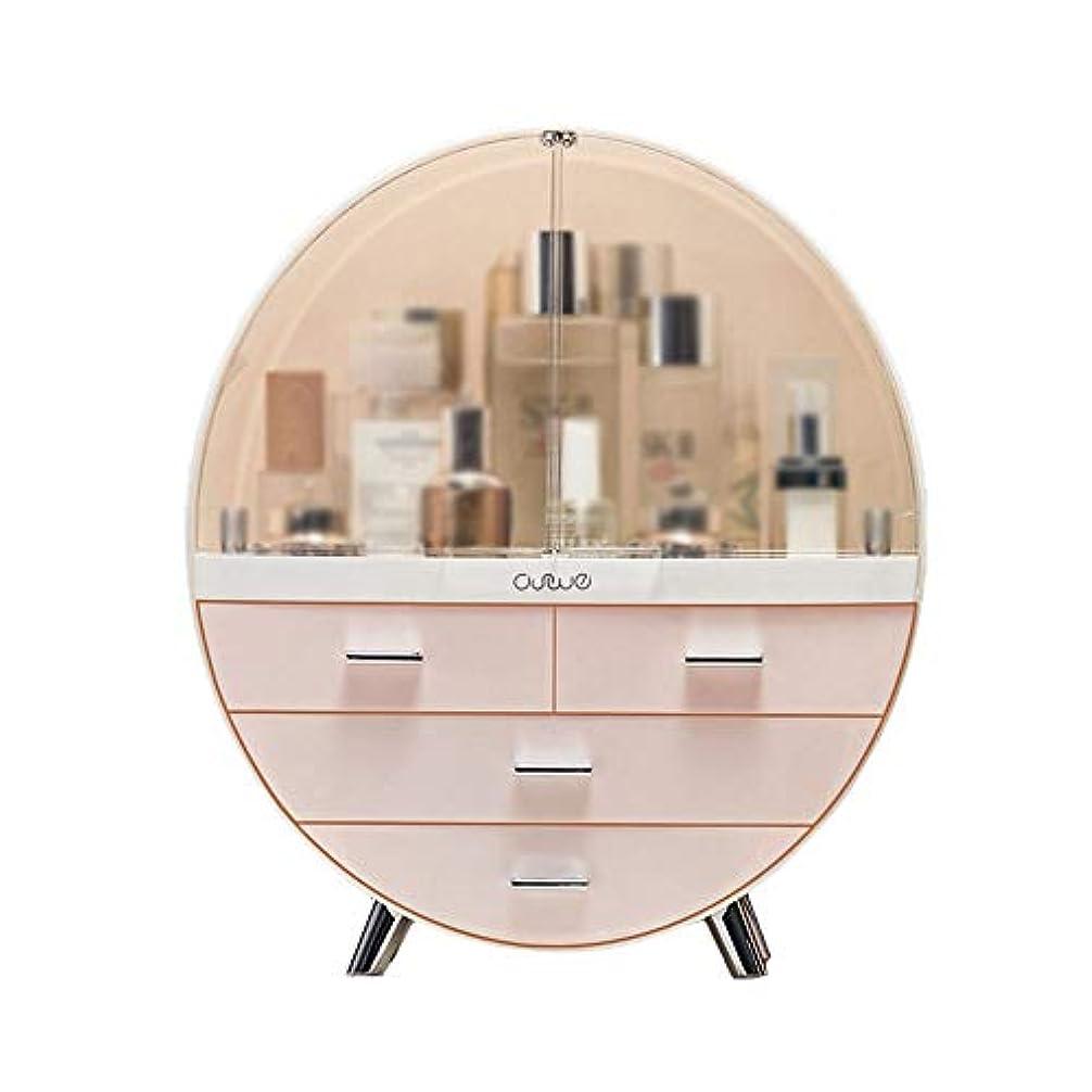 ペッカディロ窒息させる同じメイクボックス コスメボックス 透明 化粧箱 化粧品収納 大容量 可愛い ピンク グレー スキンケア用品収納 円形 可愛い おしゃれ 防水 引き出し 収納力抜群