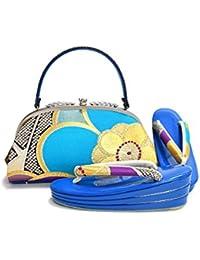 [ 京都きもの町 ] 振袖 草履バッグセット ブルー 梅 Lサイズ 三枚芯 フォーマル 和装