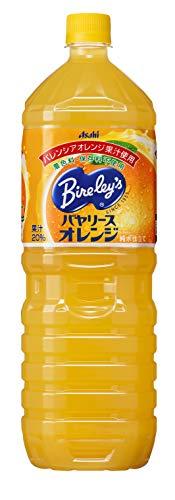 バヤリース オレンジ ペット 1.5LX8