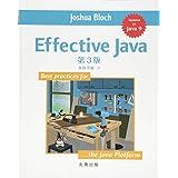 Effective Java 第3版