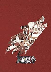 【Amazon.co.jp限定】人狼男子 第3巻 (ブロマイド付) [Blu-ray]