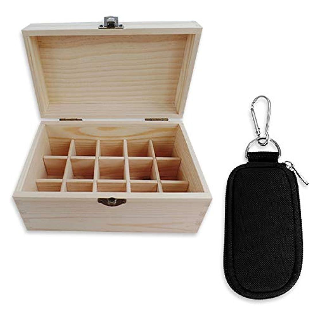 下発症最大HAMILO エッセンシャルオイル収納ボックス 木製ケース オイル収納ボックス 遮光瓶用ポーチ付 (2点セット)