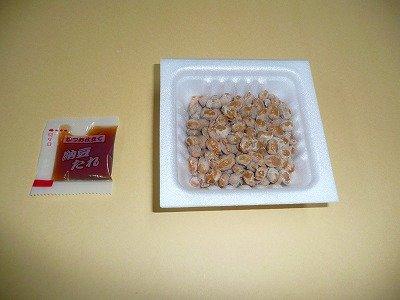 【業務用・単価20円!】 うまい!小粒たれ付納豆 50g×90個