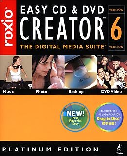 Easy CD & DVD Creator Version 6