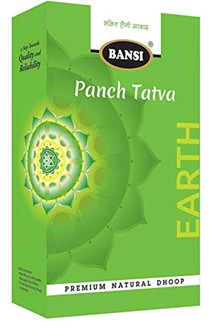 電話ふつう送るBansi Panch Tatva Earth Premium Natural Dhoop Set of 4