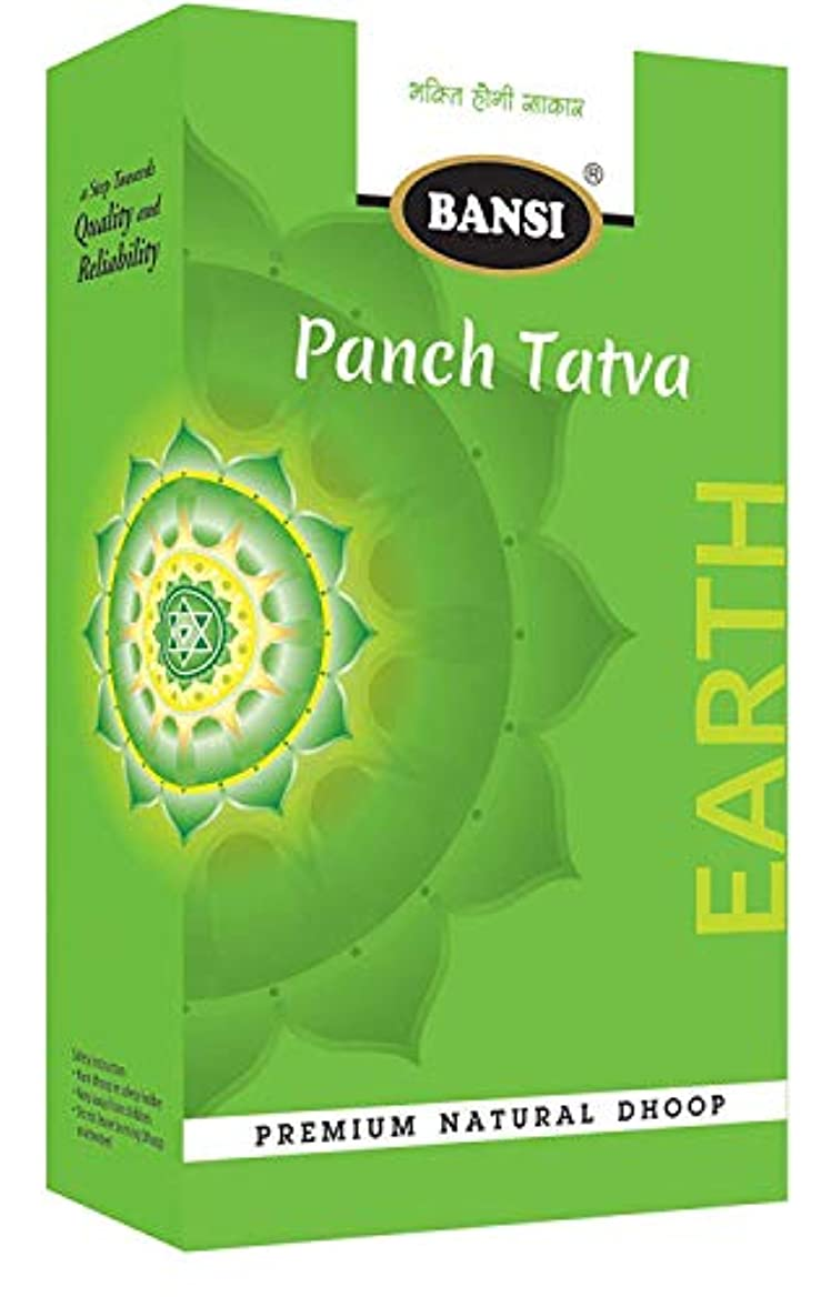 交流するあたたかいミュートBansi Panch Tatva Earth Premium Natural Dhoop Set of 4